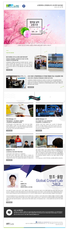 webzine_v23_design_001